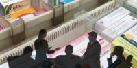 """Mesa Redonda """"Las subastas de los medicamentos y el futuro de la Oficina de Farmacia"""""""