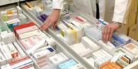 Información sobre agrupaciones homogéneas de medicamentos, sus precios menores y sus precios más bajos, actualizada a fecha 25 de mayo de 2018